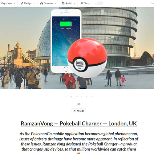 Pokeball Charger IDN world